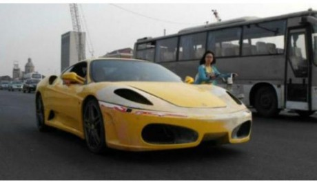 Ferrari Abal