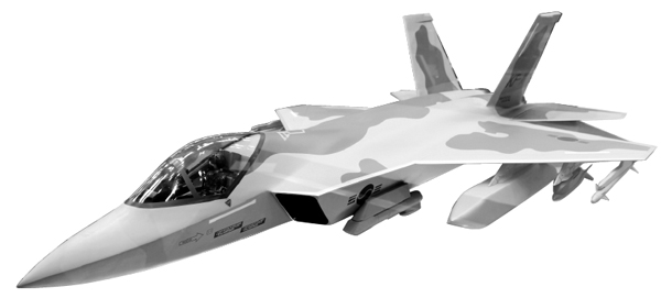 KFX IFX - Pesawat Tempur Siluman Indonesia