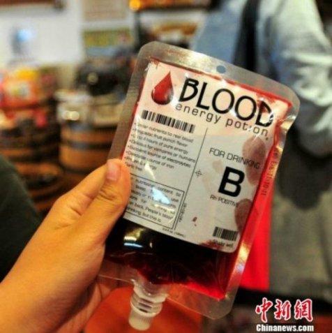 Minum Darah Dalam Kemasan Kantung Darah di China, Tentunya Bukan Darah Sungguhan