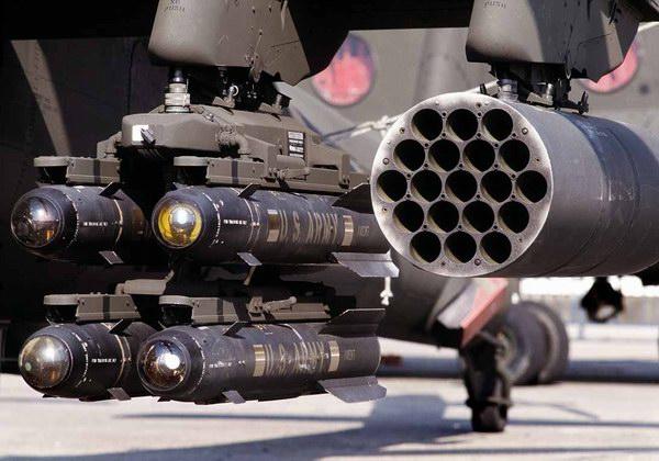 Rudal Hellfire II AGM-114R Apache