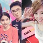 Banyak Pria di China Ikut Ambil Bagian dalam Ajang Ini dan Berkomunikasi dengan Para Gadis Cantik