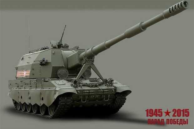 2S35 Koalistsiya-SV Self Propelled Tracked Howitzer
