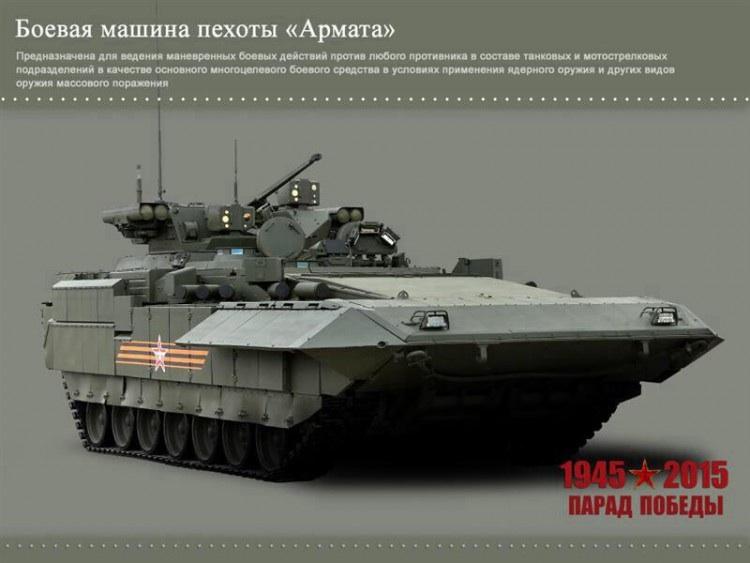 IFV APC Armata