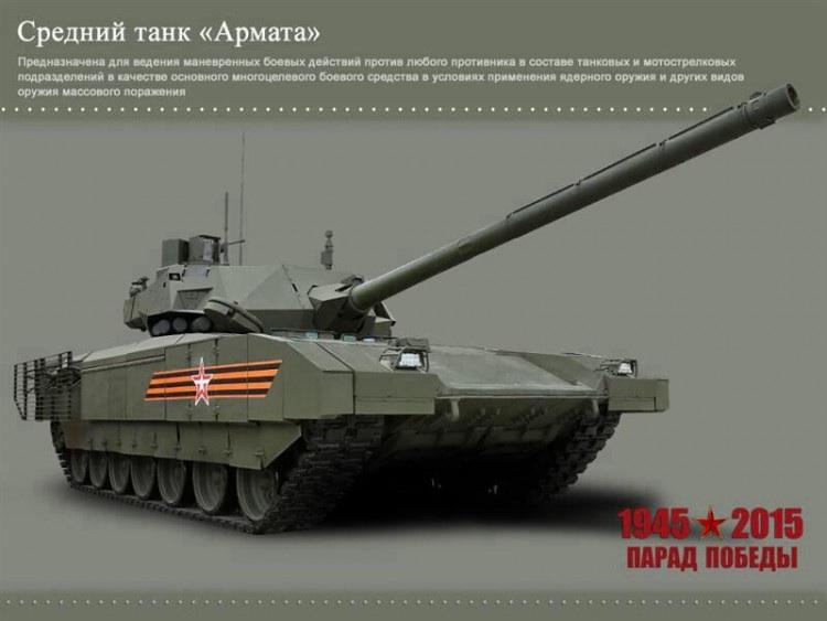 Kendaraan Tempur Baru Rusia MBT T-15 Armata