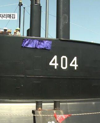 Kapal Selam Ardadedali 404 yang Baru Saja Diresmikan