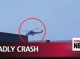 Helikopter Militer Korea Jatuh, Dalam Video Terlihat Baling-baling Terlepas Sebelum Menghujam Tanah